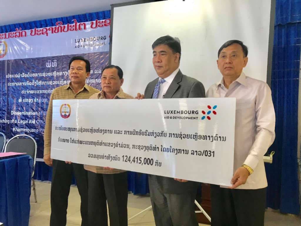 LAO_031_Article_Legal_Aid_Office_Launches_in_Khammouan_March_2019_Photo_2.jpg