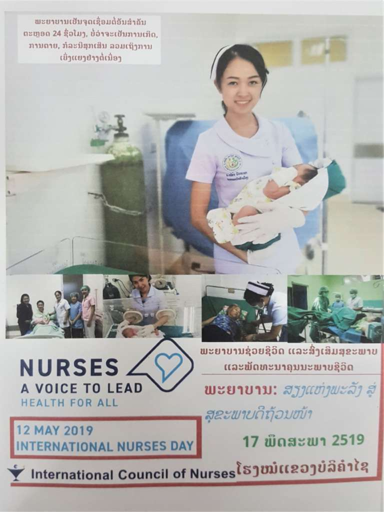Poster_of_the_Nurse_Day_Celebration_in_Bolikhamxay_hospital_May_2019_article_photo_1.jpg